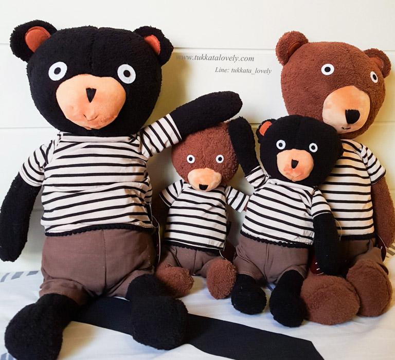 ตุ๊กตาหมีบ๊องส์ (Bon nounours) 35-55cm.