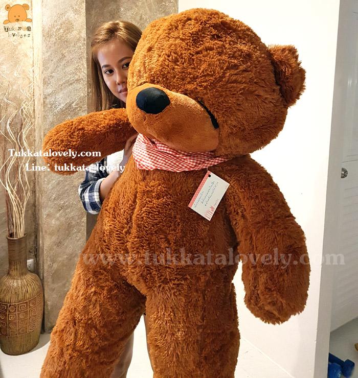 ตุ๊กตาหมีหลับ ขนาด 1.4 เมตร