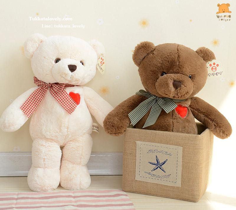 ตุ๊กตาหมี (Mini Heart) ขนาด 50cm