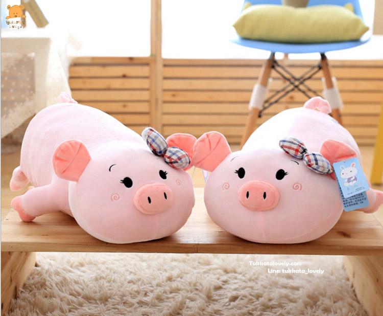 ตุ๊กตาหมูเบบี้ (Piglet)