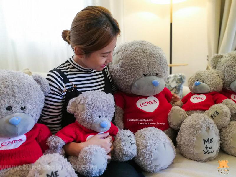 ตุ๊กตาหมีเท็ดดี้ (Me to you) 40-60-80cm