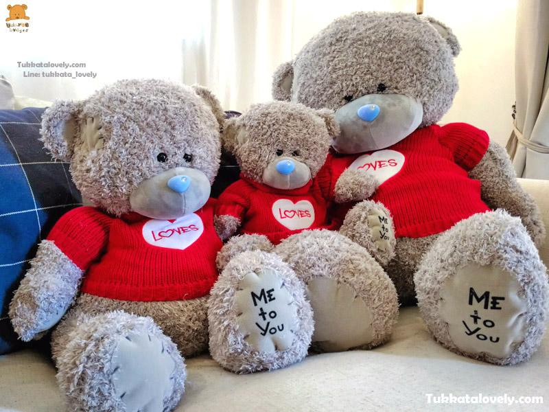 ตุ๊กตาหมีเท็ดดี้ (Me to you)