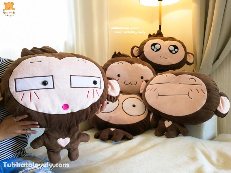 ตุ๊กตาลิงจอมซน (Emotion) 55cm